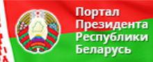 Полоцкий райисполком